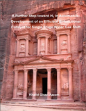Cover of thesis Khalid Azzam